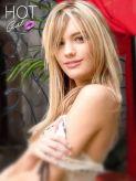 カミーユ|金髪外人デリヘル HOT GIRLでおすすめの女の子