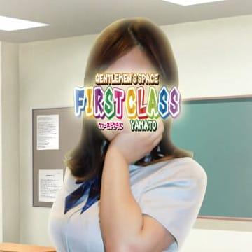 ★☆★学割実施中♪★☆★|ファーストクラス