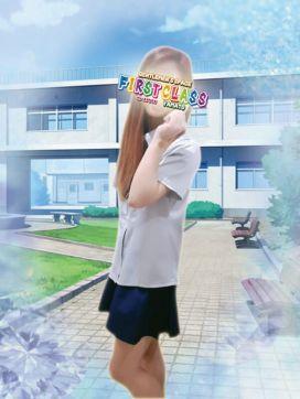 No.7 川島 ファーストクラスで評判の女の子