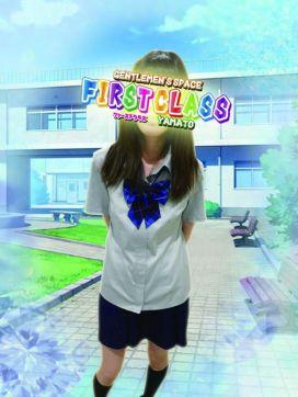 3.美山|ファーストクラスで評判の女の子