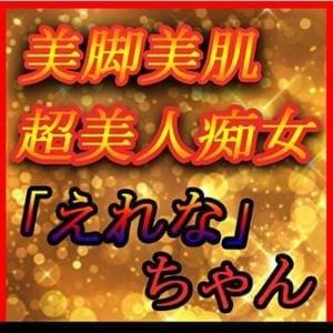 「SWITCHの3つのイクとは?」12/02(月) 17:32   SWITCH(スイッチ)池袋店のお得なニュース