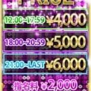 「GRAND OPEN記念!!  ☆SPECIALPRICE☆」05/23(木) 17:45 | GALAXY NEOのお得なニュース
