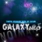 GALAXY NEOの速報写真