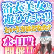 「☆8月コスプレイベント☆」08/06(木) 11:25 | GALAXY NEOのお得なニュース