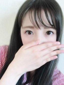 ゆう 大学一年生 | 激カワ素人がエッチなエステ&マッサージをするお店です!! - 石巻・東松島風俗
