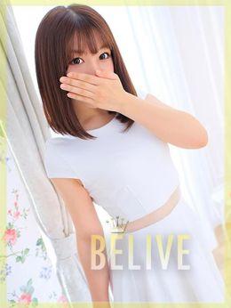 りあ | Believe - 宮崎市近郊風俗