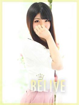 りなり | Believe - 宮崎市近郊風俗