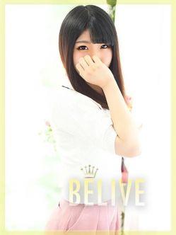 りなり|Believeでおすすめの女の子
