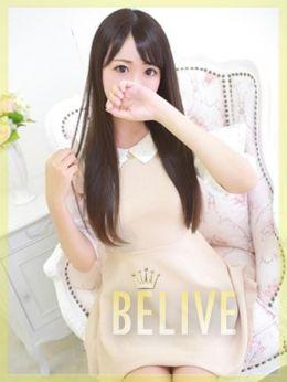 あゆみ | Believe - 宮崎市近郊風俗