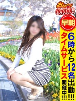 【れな】サービス抜群の美女!! | おねだり 下関 - 山口県その他風俗