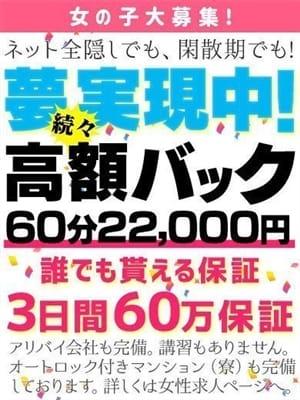 【ありす】6/8~お宝画像公開‼(おねだり 下関)のプロフ写真2枚目