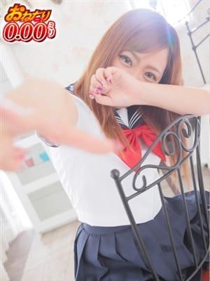 【なぎさ】0,00㎜初挑戦ロリ娘(おねだり 下関)のプロフ写真8枚目