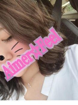 ゆず | Aimer☆Feel - 岡山市内風俗