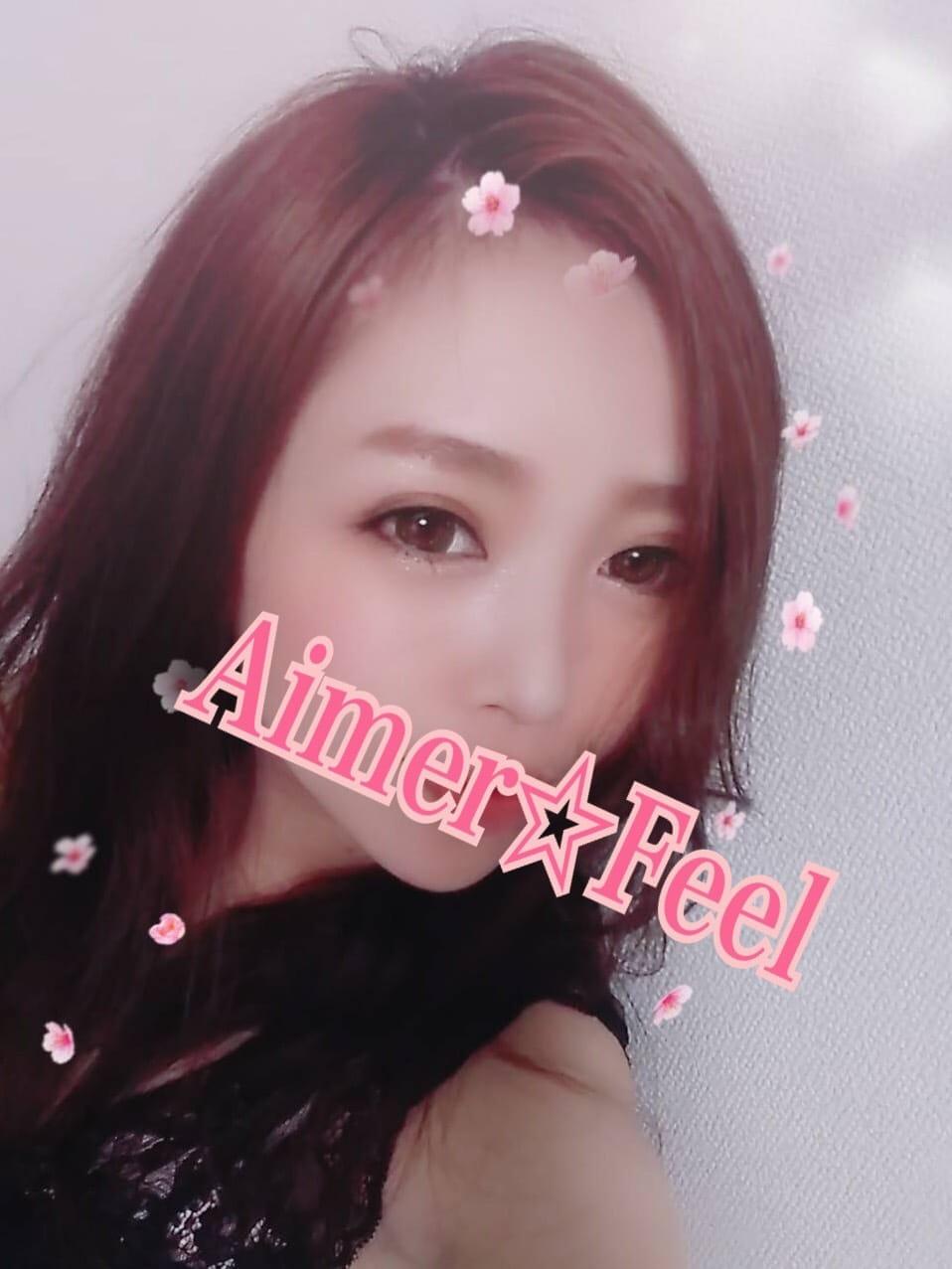 ひなの☆☆(Aimer☆Feel)のプロフ写真1枚目