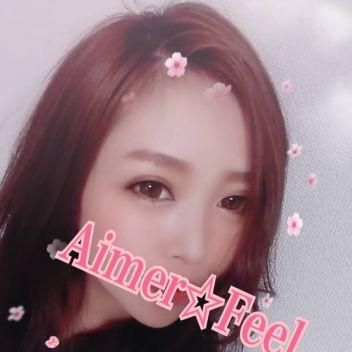 ひなの☆☆ | Aimer☆Feel - 岡山市内風俗