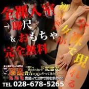 「全裸ドスケベ入室!」10/27(火) 20:45 | 即イキ淫乱倶楽部のお得なニュース