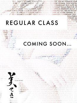 るい【REGULAR】 | 美てき水戸店 - 水戸風俗