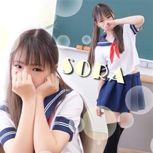 そら | 性感マッサージ学園 大阪校 - 梅田風俗