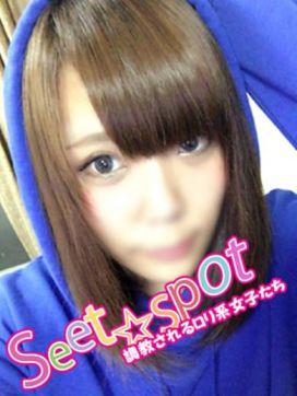 Anna|Sweet☆Spotで評判の女の子