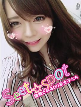 Momo|Sweet☆Spotで評判の女の子