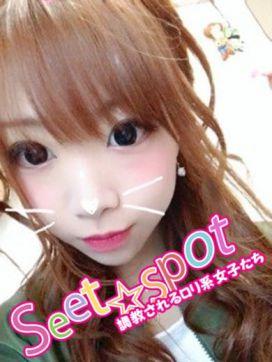 Moko|Sweet☆Spotで評判の女の子