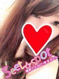 Mikuru|Sweet☆Spotでおすすめの女の子