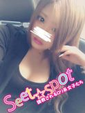 Huka|Sweet☆Spotでおすすめの女の子