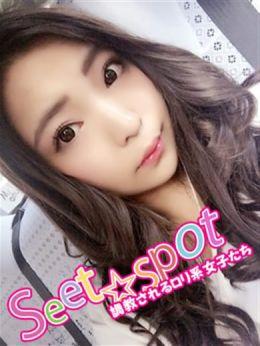 Nako | Sweet☆Spot - 山口市近郊・防府風俗