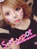 Kokona|Sweet☆Spotでおすすめの女の子