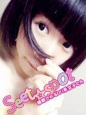 Ena|Sweet☆Spotでおすすめの女の子