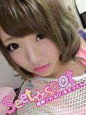 Ui|Sweet☆Spotでおすすめの女の子