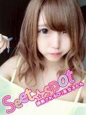 Azusa|Sweet☆Spotでおすすめの女の子