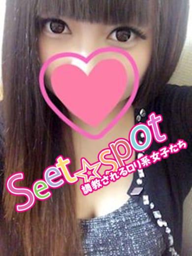 Yun(Sweet☆Spot)のプロフ写真2枚目