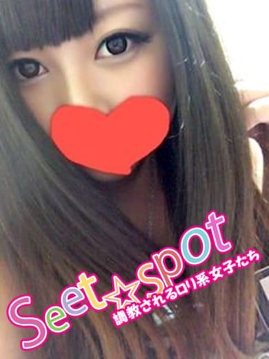 Yun(Sweet☆Spot)のプロフ写真3枚目