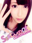 Yuzuki|Sweet☆Spotでおすすめの女の子