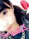 syoko|Sweet☆Spotでおすすめの女の子