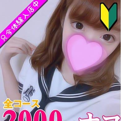 「ご新規一発お試し価格」06/26(水) 04:52 | ノンストップ!!のお得なニュース