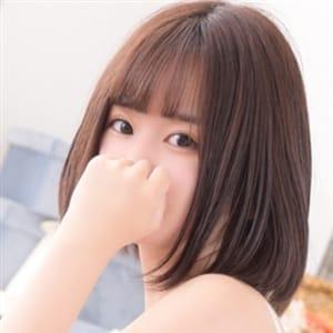 「可愛い!女子大生! 清潔感溢れるスレンダー美少女」09/24(金) 03:17 | HILLS SPA梅田のお得なニュース
