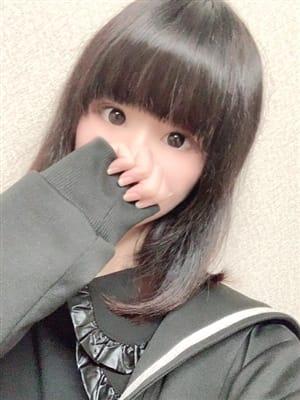 りほ【ロリ可愛い系美少女!】