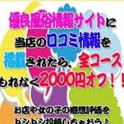【口コミ割引】全コース2,000円割引! 京都祇園ちゃんこ