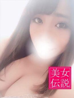 レイ | 美女伝説 - 倉敷風俗
