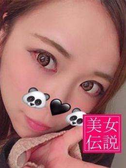 マリアン | 美女伝説 - 倉敷風俗