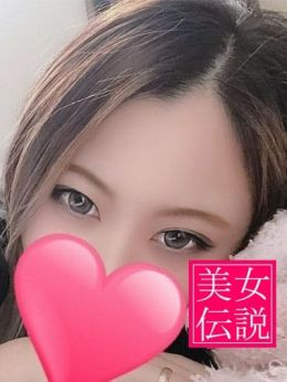 ナツメグ | 美女伝説 - 倉敷風俗