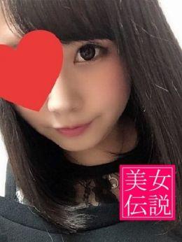 かりん | 美女伝説 - 倉敷風俗