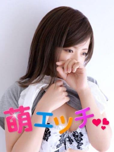 りりあ|萌えエッチ - 倉敷風俗