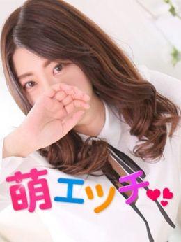 ゆか | 萌えエッチ - 倉敷風俗