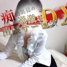 「秋のお得な朝割スタートです!!」09/09(月) 13:02 | 痴的奥様の過激な出張サービスDXのお得なニュース