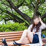 「肉体と性格、たまらん♪星亜(せいあ)20歳さん」03/03(火) 23:46   姫路なでしこ(カサブランカグループ)のお得なニュース