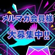 「♥ メルマガ会員大募集 ♥」07/31(土) 01:36   姫路なでしこ(カサブランカグループ)のお得なニュース