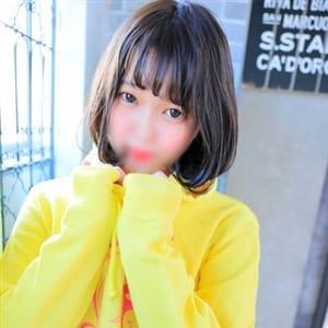 ゆう◇妹系黒髪ロリ少女
